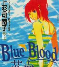 Blue_Blood蓝血