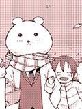 花与铃木漫画