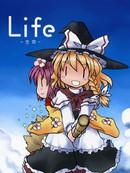 Life -生命-漫画
