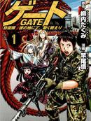 GATE奇幻自卫队 第65话
