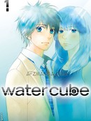 water cube 第2话