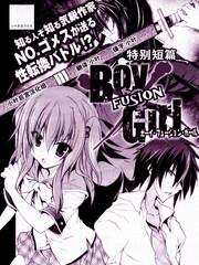 Boy Girl Fusion