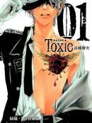 Toxic剧毒黑蔷薇 第3卷