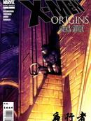 X战警:起源-夜行者漫画