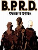 B.P.R.D. 外传:第3话