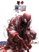 屠杀美国漫画