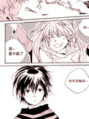 冬之花漫画