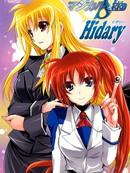 魔法少女SEED Hidary漫画