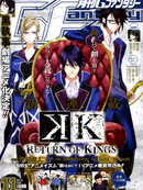 Return Of Kings 第7话