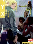 NYX:No Way Home漫画