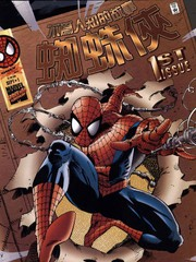 蜘蛛侠不为人知的故事