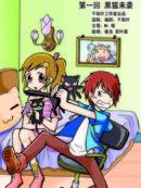 黑猫家族漫画