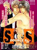 SS-DOUBLE 第1话