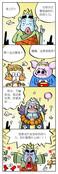 蜘蛛精漫画