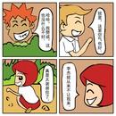 回复疗法漫画