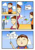 可爱的豆豆漫画