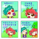 小P孩子漫画