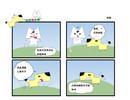 小狗说话漫画