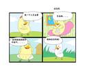 小黄鸡漫画