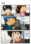 强迫症漫画