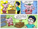 抢答问题漫画