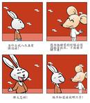 八爪鱼漫画