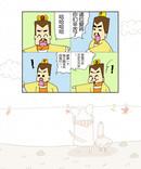从今天漫画