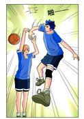 打篮球了漫画