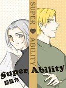 Super Ability 第8回
