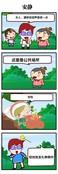 歌唱家漫画