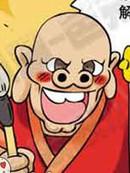 大鼻孔系列漫画