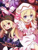 LiLi×2 ~ Scarlet Abductor !! ~漫画