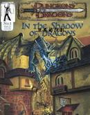 龙与地下城-巨龙的阴影