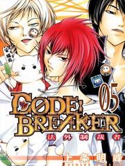 CODE_BREAKER