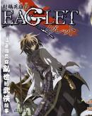 射雕英雄传EAGLET 第7话