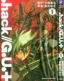 .hack-G.U漫画