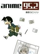 anime95.2漫画