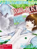 WILD KISS漫画